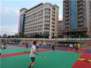 丽都河堤体育广场
