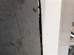 滑县建业壹号城邦二期房子质量问题