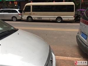 仁和街车位长期被霸占