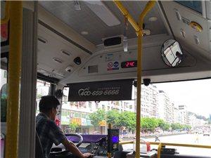 某1路公交司机素质极差