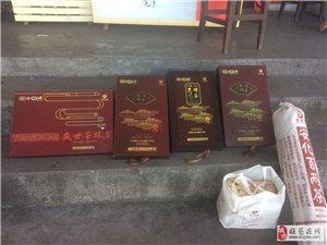 湖南华莱黑茶已发展到旺苍黄洋