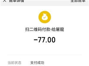 旬阳药店药品乱收费!!