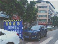 城市工程施工期间上下班高峰期占道停放!