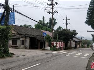 沿滩区邓关镇
