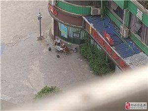 邻水县尚水广场