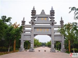 通许县文化广场