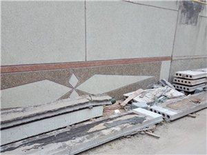 建筑垃圾长时间无人清理