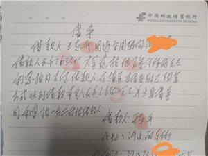 沂水��|街王�|升欠�X不�,�J�R的朋友麻�┙o����,把我的血汗�X��o我。