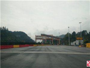 恩黔高速路上,己拆除掉部分建筑的朝�省�H收�M站,收�M�是可以�^�m�M行的。