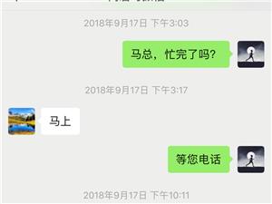 高唐永振食品厂老板马振福欠钱不还