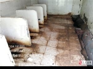 珠加市场公共厕所卫生,简直太恶心了嘛!
