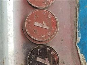缩水的硬币