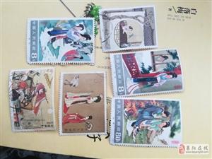 邮票里的故事