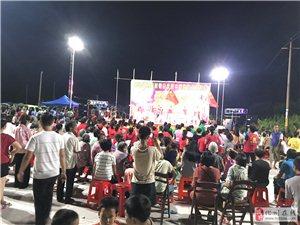 化州市那务镇东门村庆祝中华人民共和国建国七十周年