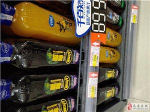 高唐某超市标价与收费不符,涉嫌欺骗消费者!!!