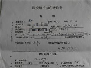 【�西勉�h�D幼保健院�`�\23�q40周+1天�a�D】