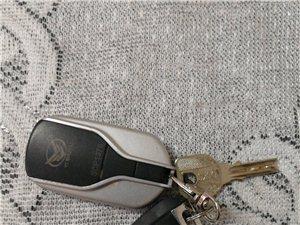 谁丢失钥匙了