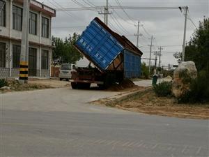 交通拥堵,影响出行