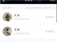 原名蔡X 现名蔡国X 欠债不还钱