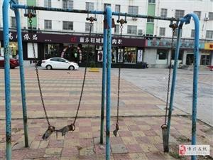 董永鞋城前健身小广场健身器材破损严重