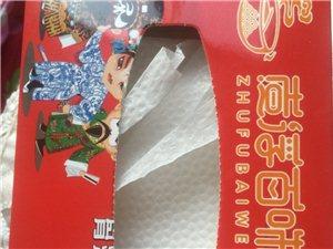 煮浮百味串串香火锅