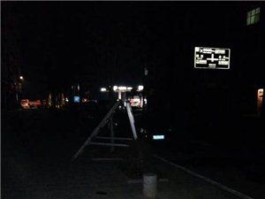 路灯何时才能亮