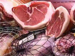 喜讯,猪肉开始降价了