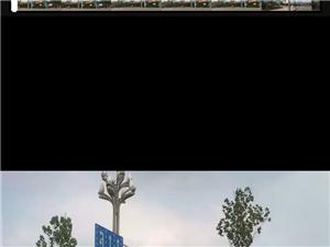 坚决抵制在承平盛世和中广悦府小区旁边修建变电站