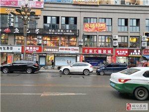 公交站�_成私家��位