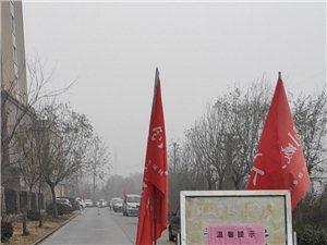 锦绣城二期沿街路让物业给封了
