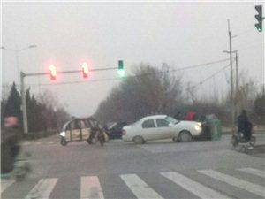 出车祸了!