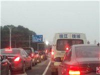 晋煤大道与新老318国道问题