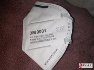 """""""天价口罩""""黄河二路渤海九路,第五门诊两个口罩卖48元"""