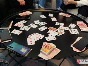 疫情面前,还在聚众打牌,赌博