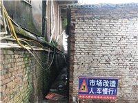 富顺李桥镇十年污水沟,有关部门视而不见!
