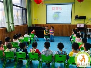 富顺县袋鼠妈妈幼儿园