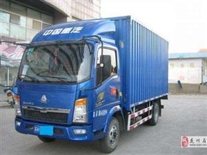 (顺风货车)广州深圳珠三角回程龙川货车出租,长途搬家拉货,寄摩托车。专车拉,拼车拉。