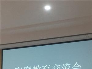 先�r社�^首�黾彝ソ逃�分享��活�蛹o��