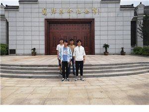 赴定远县藕塘烈士陵园参观学习
