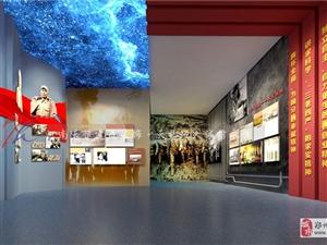 港区党建廉政展厅装修为宣传教育-城市家居产品展厅设计为盈利发展