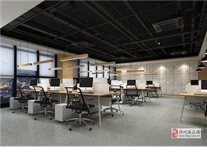 航空港区艺术培训学校装修选择天恒设计没有错
