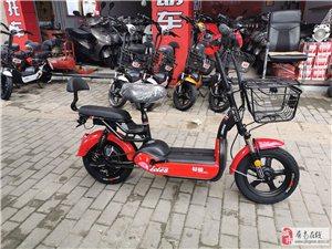 好消息好消息热烈庆祝轻骑电动车。国标电动自行车成功上市。为答谢新老客户,原价2300元,活动价只要1