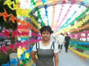 袁欣,女,26岁,智力稍有问题,会写字,可以与人进行一般交流,8月2日中午从富平东上官乡的家中走失,