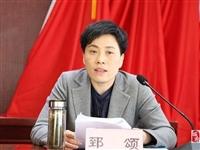 郅颂拟升任正区级领导职务 现任商河县委副书记、县长