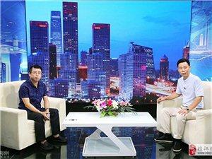 唐进华接受中央电视台《信用中国》栏目专访