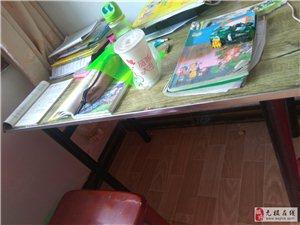 ��桌�桌