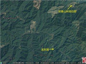 安基山有��像��形一�拥暮�,西�的山脊上是大�L��。