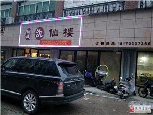 �|方���H酒店后面�店低�r�D�(15270081403)