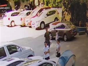 小孩划了我的车,监控铁证,监护人一家都耍赖不赔!