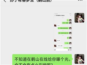 (江门鹤山)苏宁帮客垃圾老板